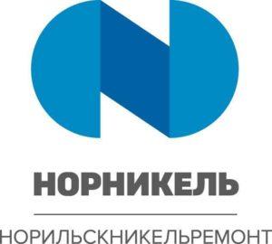 Норильскникельремонт