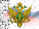 Управление Министерства юстиции РФ по Курганской области