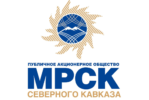 ПАО «МРСК Северного Кавказа»