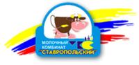 АО «Молочный комбинат Ставропольский»