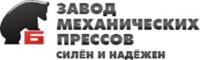 ООО «Завод механических прессов»
