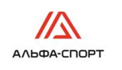 ООО «Альфа-спорт»