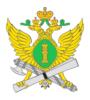 Управление Федеральной службы судебных приставов по Курганской