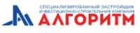 АО «Специализированный застройщик инвестиционно-строительная компания «Алгоритм»