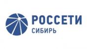 ПАО «Россети Сибирь»