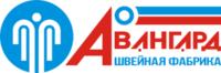 Швейная фабрика ООО «Авангард»