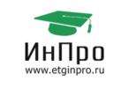 Образовательный холдинг «ИнПро»