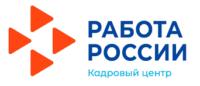 Департамент по труду и занятости населения Владимирской области