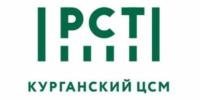 ФБУ «Государственный региональный центр стандартизации, метрологии и испытаний в Курганской области»