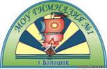 МОУ «Гимназия №1»