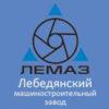«ООО «ЛеМаЗ»
