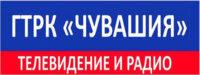 «Филиал ФГУП «ВГТРК «ГТРК «Чувашия»»