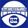 ЗАО Курганстальмост