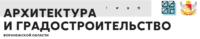 """""""Управление архитектуры и градостроительства Воронежской области"""""""