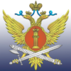 Главное управление Федеральной службы исполнения наказаний по Пермскому краю