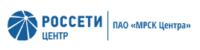 """""ПАО МРСК-Центра-«Воронежэнерго»"""