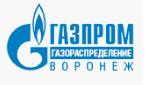 """""""ОАО «Газпром газораспределение Воронеж»"""""""