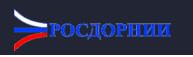 """""""Воронежский филиал ФАУ «РОСДОРНИИ»"""""""