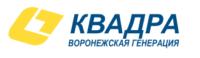 """""""Филиал ПАО """"Квадра"""" -""""Воронежская генерация"""""""""""